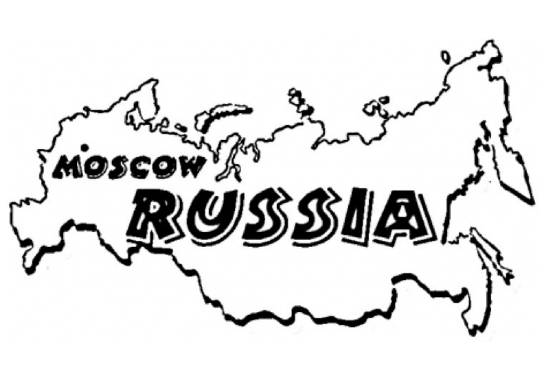 Chuyển phát nhanh đi Nga-Russian